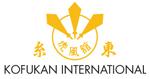 Kofukan International